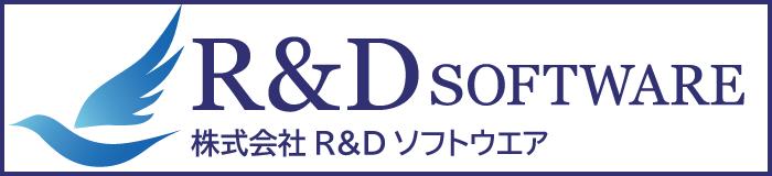 rdsoftware